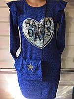 Платье с сумочкой 8-11 лет