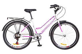 Велосипед для девушек женский спортивный Дискавери Prestige Woman 26 16г