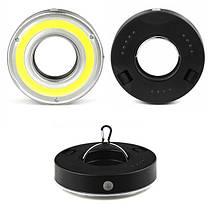 Батарея Powered Mini На открытом воздухе Work Light Emergency COB LED Кемпинг Свет с 3 режимами, фото 3
