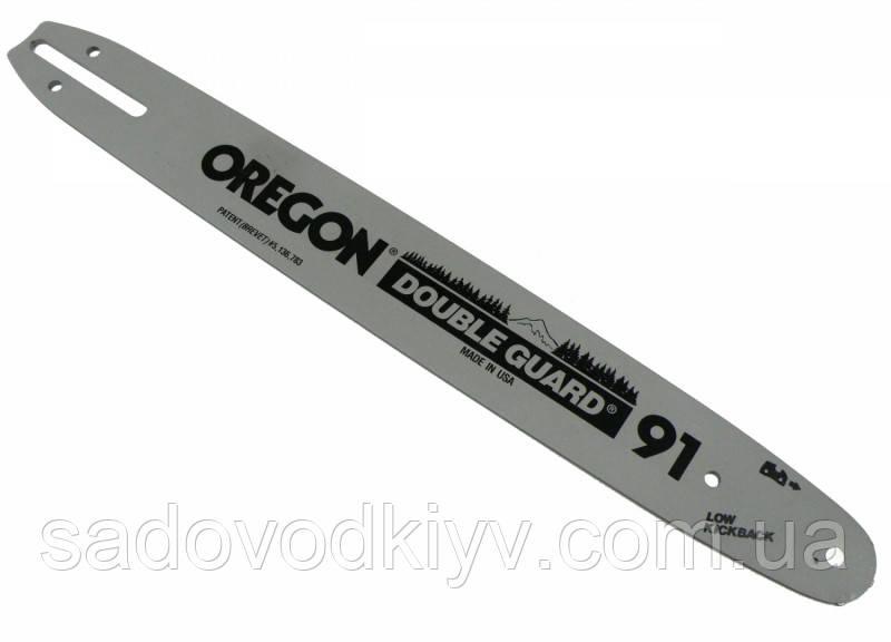 Шина Oregon Dauble Guard оригинал 40см/1.3 паз/56 звеньев.