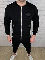 Спортивный костюм Philipp Plein бомбер D2754 черный , фото 1