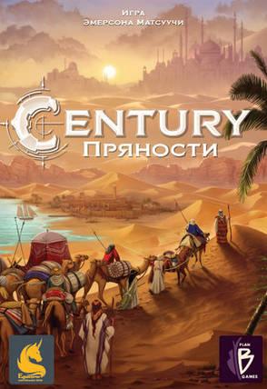 Настольная игра Century: Пряности (Century: Spice Road), фото 2