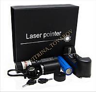 Лазерная указка  TYLazer 306 20000 mw Новинка! Красный луч!