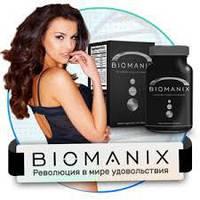 100 % ОРИГИНАЛ Biomanix Капсулы для повышения потенции. Выигрывает перед всеми известными методами увеличения