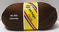 Акриловая пряжа для вязания Flora Kartopu № К890 - шоколад