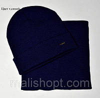 Молодежная шапка для девушек, фото 1