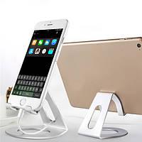FlovemeАлюминиевыйсплавКругОснованиеЗарядное устройство Настольная подставка для iPad Телефонный планшет 3,5-10 дюймов