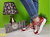 Кроссовки красные с серебром очень легкие