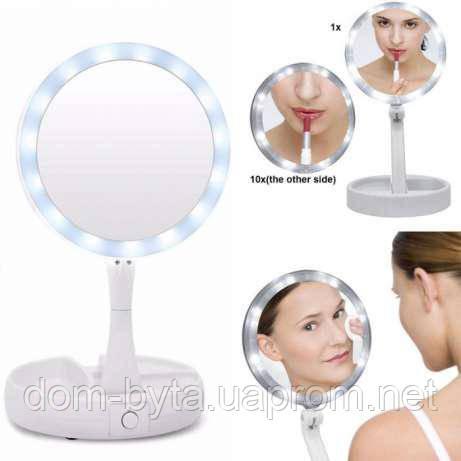 Компактное зеркало круглое с подсветкой с увеличением для макияжа My Fold Away Mirror