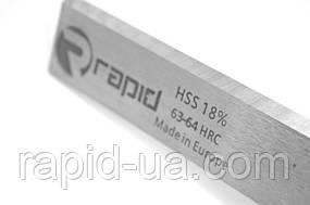 Строгальный фуговальный нож HSS 18% 30*30*3 (30х30х3)