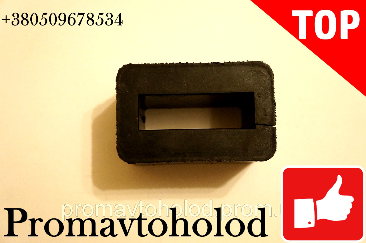 Подушка Thermo King 91-8972