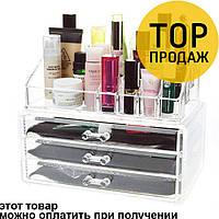 Настольный ящик органайзер для хранения косметики Сosmetics Storage Box / аксессуары для дома