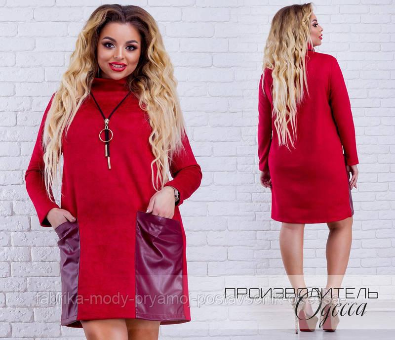 dbaea8ee6a4 Женское платье большой размер 48-54 Производитель Одесса   продажа ...