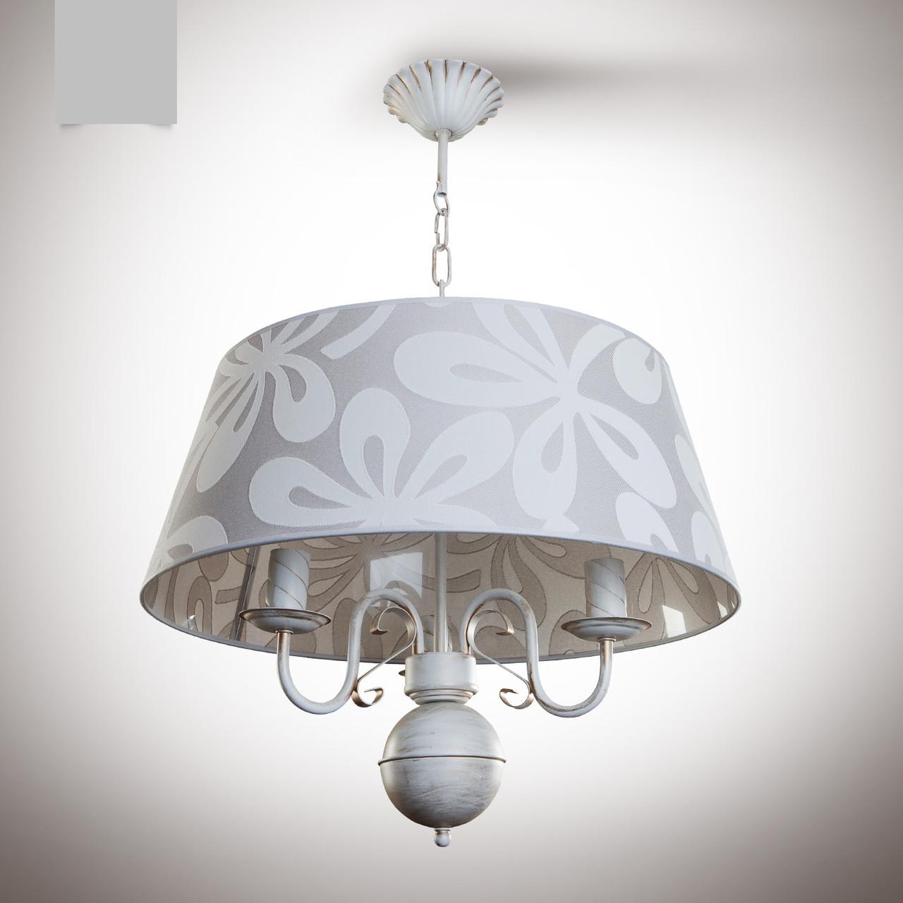 Люстра с серым абажуром, 3-х ламповая для спальни 8433-2