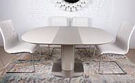 Стол раскладной BOSTON 110 см, матовое стекло капуччино/мокко, фабрика Nicolas