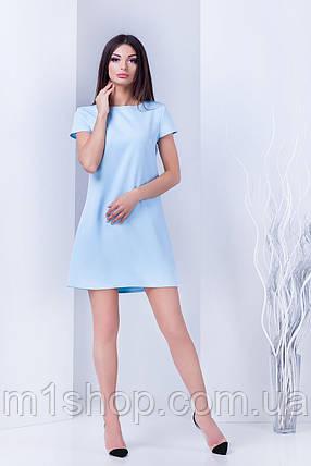 Женское жаккардовое платье с коротким рукавом (Джема mrb), фото 2