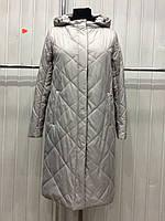 Куртка мишель оптом в Украине. Сравнить цены bf28e73eedfd7