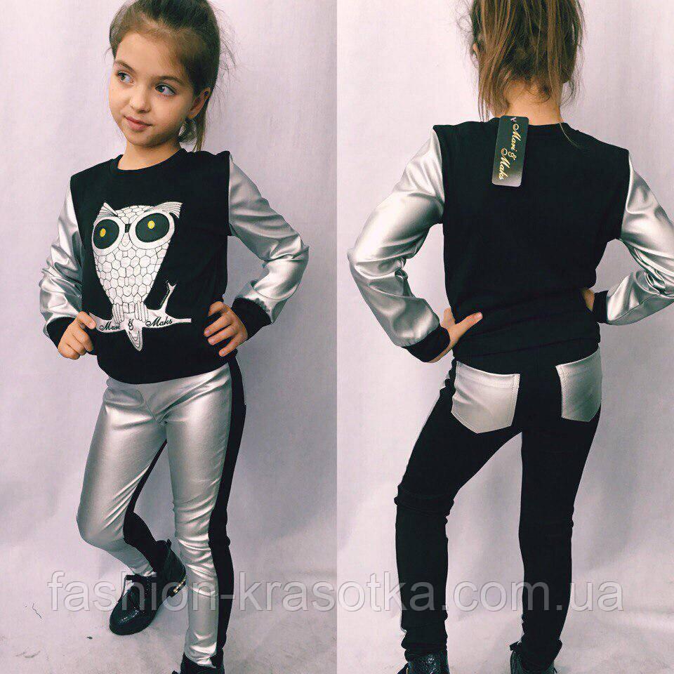 Модные лосины для девочек в размерах 110-134