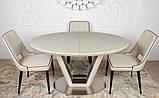 Овальный обеденный стол DENVER 140/180*95 капучино (бесплатная доставка), фото 3