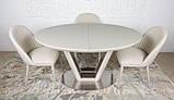 Овальный обеденный стол DENVER 140/180*95 капучино (бесплатная доставка), фото 2