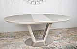 Овальный обеденный стол DENVER 140/180*95 капучино (бесплатная доставка), фото 4