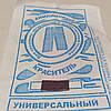 Краситель для тканей универсальный (баклажановый, сливовый) анилиновый