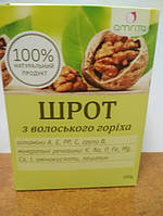 Шрот грецкого ореха для чистки кишечника