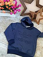 Толстовка adidas на мальчика Оптом и в розницу Турция от 4 до 10 лет