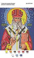 """Схема для вышивки бисером """"Апостол Лука"""""""