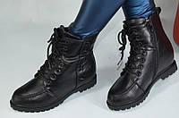 Демисезонные женские ботинки Размеры 35- 39