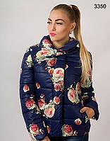 Короткая теплая куртка с цветами, фото 1