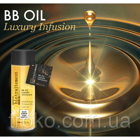 Brelil BB Oil Масло для волос многофункциональное 30 мл