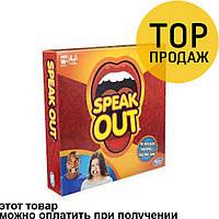 Настольная игра Speak Out (Скажи, если сможешь) / Настольная игра