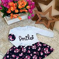 Милое платье Smile Турция Оптом и в розницу от фирмы Breeze 1-4 года