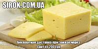 Закваска для сыра Российский (на 5 литров молока)
