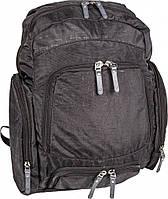 Рюкзак Bagland Студенческий (3 цвета) (0057070)