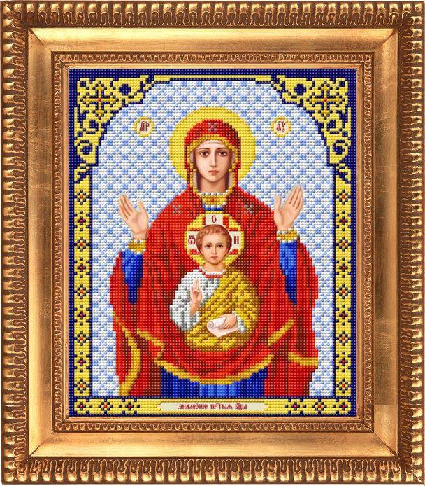 """Схема для вышивки бисером """"Пресвятая Богородица Знамение"""" И-4026"""