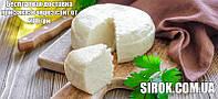 Закваска для сыра Адыгейский (на 5 литров молока)