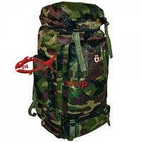 Рюкзак для рыбалки, охоты и туризма Sport Winner W01 A камуфляж , фото 1