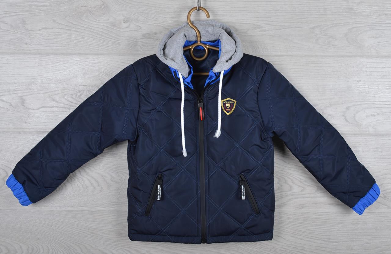 """Куртка детская демисезонная """"New Style"""" с трикотажным капюшоном для мальчиков. 1-5 лет. Синяя+электрик. Оптом."""