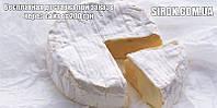 Закваска для сыра Камамбер (на 5 литров молока)