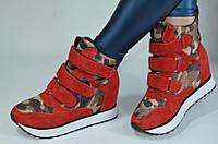 Модные женские ботинки кожа Размеры 35-  39