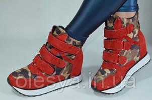 Модные женские ботинки Сникерсы кожа Размеры 35-  36