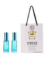 Versace Yellow Diamond 2 по 20 мл в подарочной упаковке (для женщин)