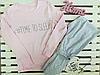 Пижамка для девочки подростка ТМ Фламинго рост 158