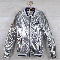 """Куртка-ветровка подростковая """"Aape"""" для девочек. 10-15 лет. Серебро. Оптом."""