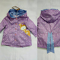 Верхняя одежда детская Бемби в Украине. Сравнить цены c24caa9cf8653