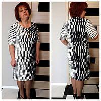Платье женское 46-54
