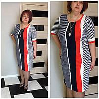 Купить платье женское 46-54