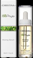Сыворотка «Очарование» (шаг 7) Christina, Кристина линия Bio Phyto